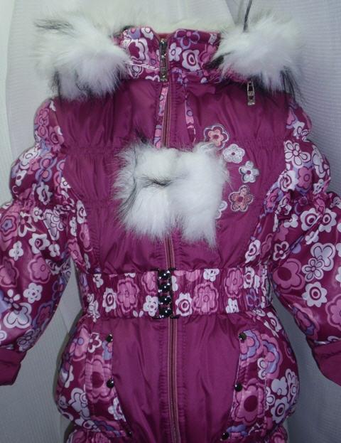 Купити Комбінезон зимовий для дівчинки