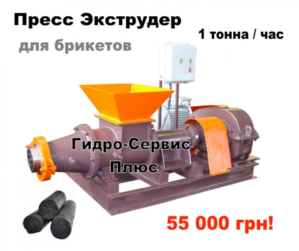 Пресс экструдер своими руками для топливных брикетов