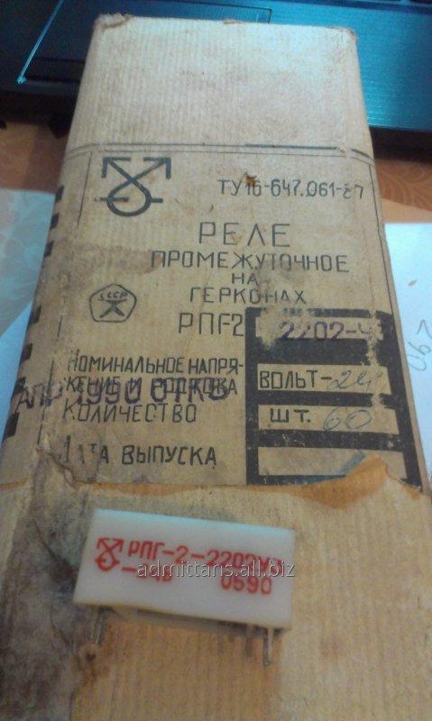 Buy The relay intermediate on RPG-2-2202U3-24V gerkona