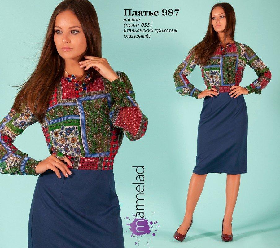 Платье 987