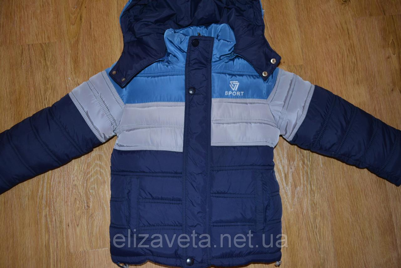 Купить Детская одежда интернет-магазин