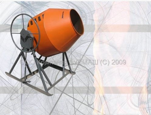 Бетоносмесители БС-350