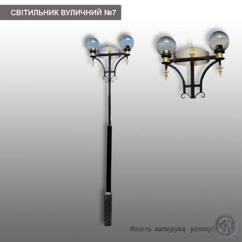 Светильник наружный СВ №2