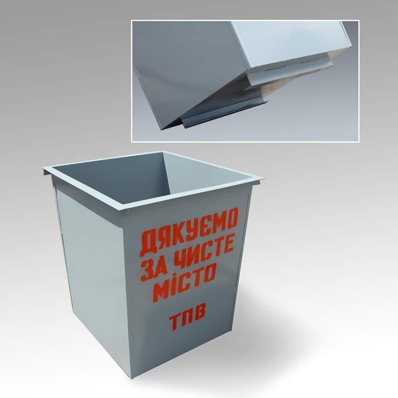 Бак для твердых бытовых отходов ТПВ 2 под заказ