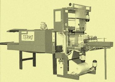 Купить Термотоннель с узлом автоматического формирования упаковки в один ряд МТУ-15Т-А