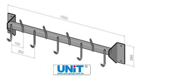 Вешало для рубцов (ливера) настенное UNIT