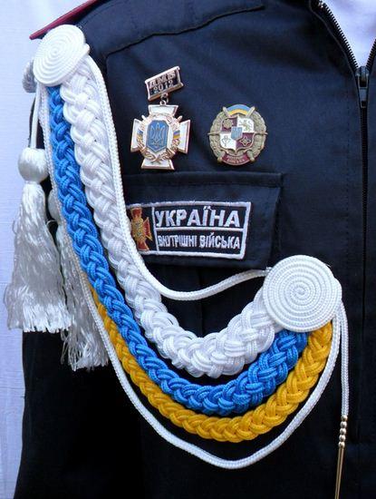 Купити Аксельбанти офицерские МВД серебрянная метанить