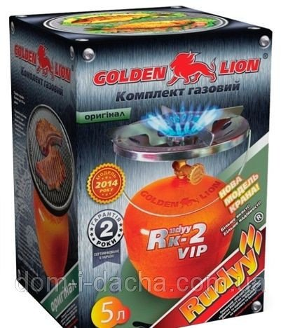 "Buy Picnic of Golden Lion ""RUDYY Rk-2"" 5 of l."