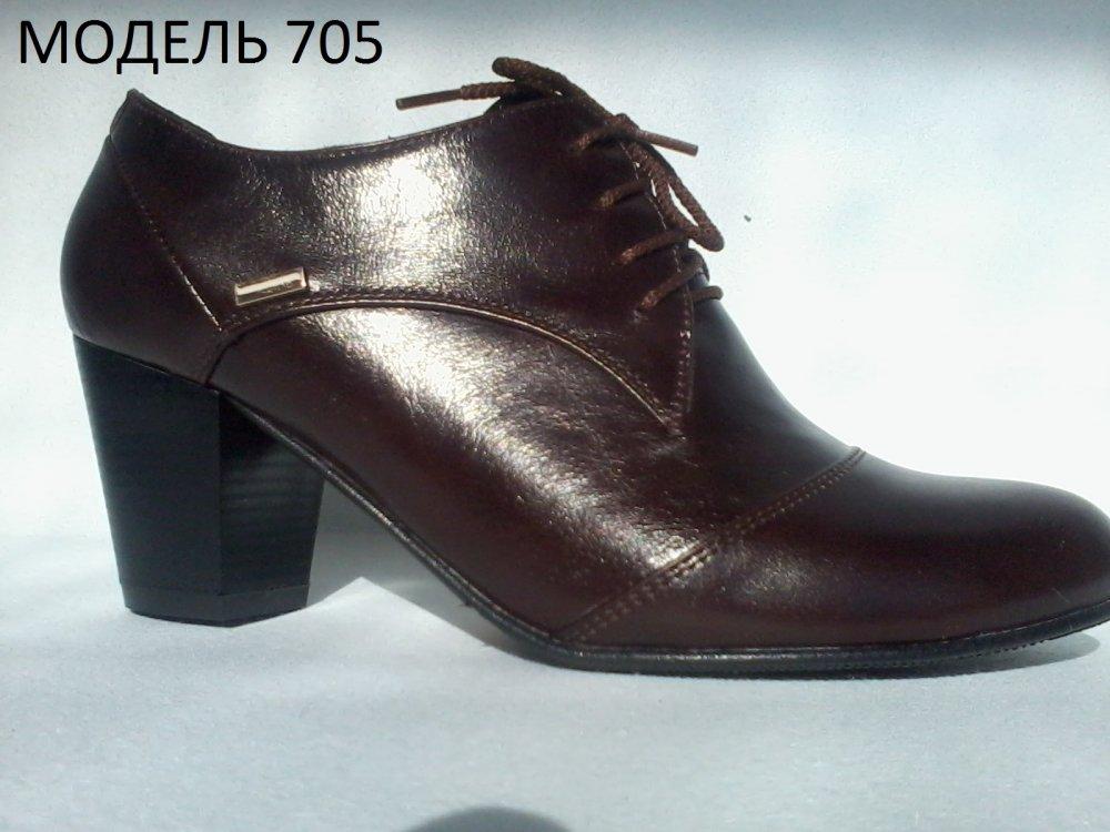 Туфлі комфорт на каблуці в асортиментах купити в Миколаїв 1313751956601