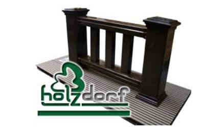 Купить Заборы ограждения из древесно полимерного композита (ДПК)