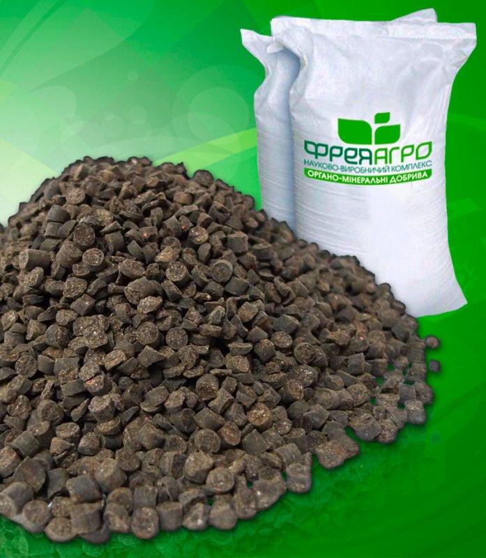 Buy Granulated organo-mineral fertilizer