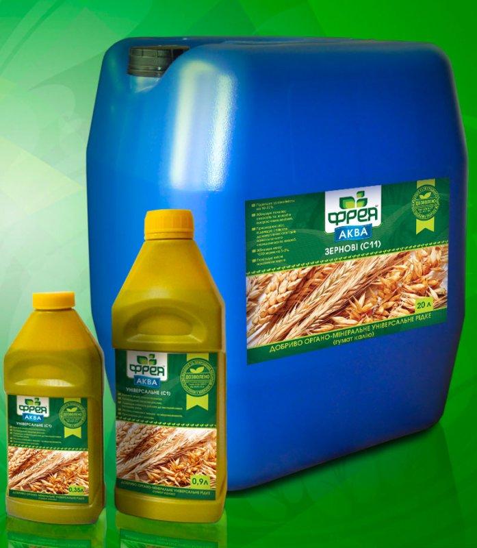 Купить Гумат калия с микроэлементами «Фрея-Аква» Зерновые