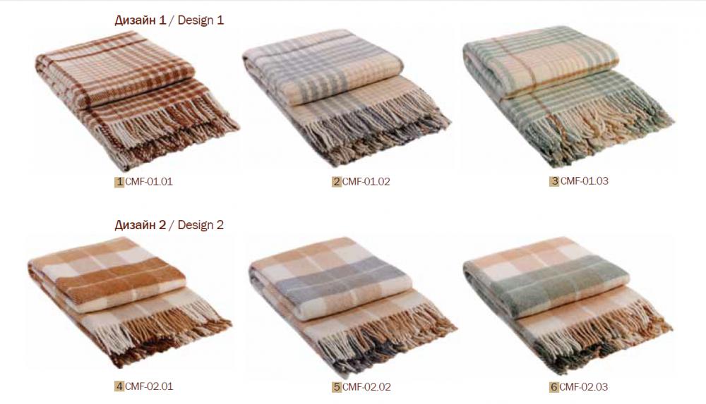 Comprar Plaid lana confort 200h 220 cm