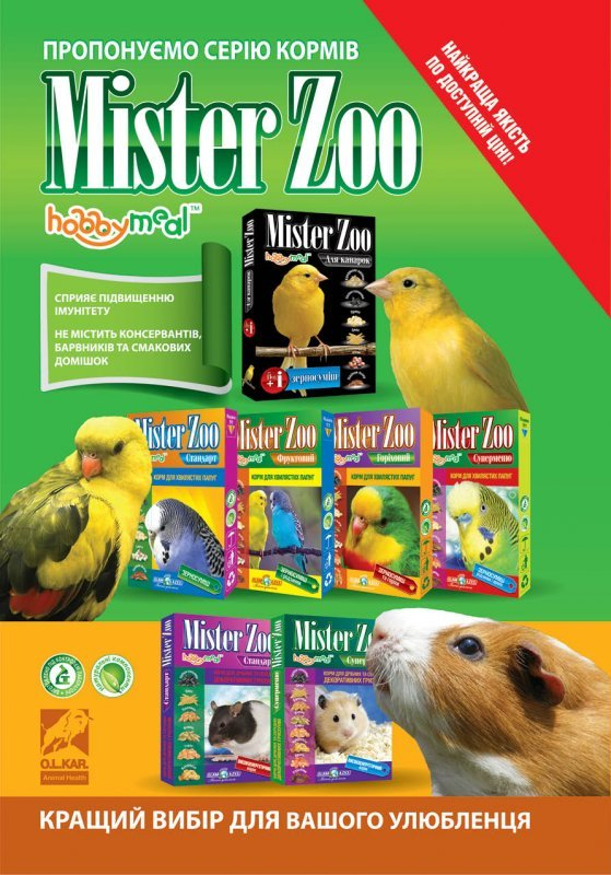 Buy FORAGE FOR PARROTS AND CANARIES M_STER ZOO