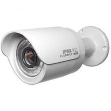 Камера видеонаблюдения IP Dahua DH-IPC-HFW3200S