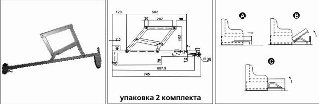 Купить Механизмы трансформации мебели ПФ083 Блюз Ф.123, ПФ087 Парис Ф.129.01