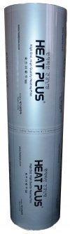 ИК отопительная пленка с покрытием  Cауна (Хит Плюс) Silver Sauna Heat Plus APH-510