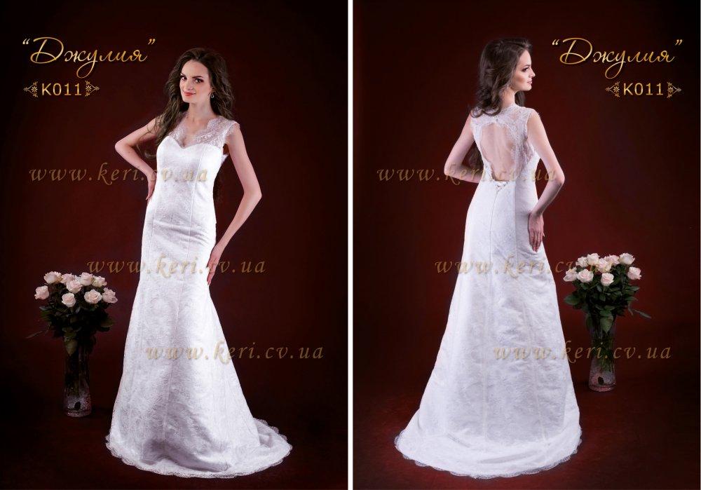 69966a18bf397c Весільне плаття оптом і в роздріб