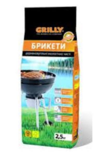 Купить Древесноугольные брикеты ТМ Grilly в Украине