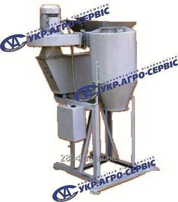 Buy Aspirator for aerodynamic cleaning of loose products