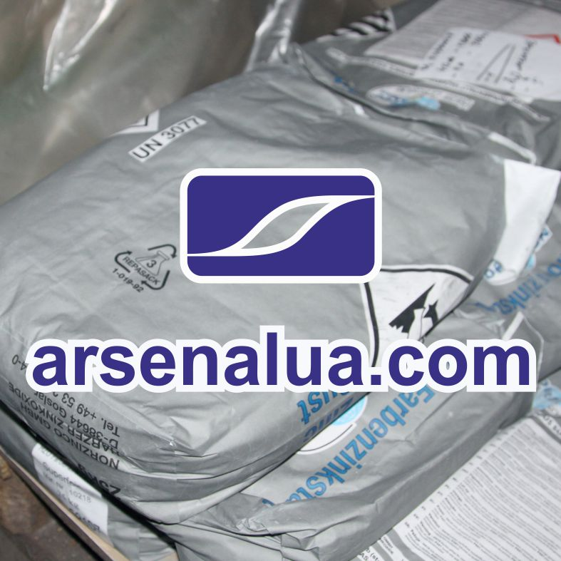 Купить Цинковая пыль (порошок) от прямого импортера