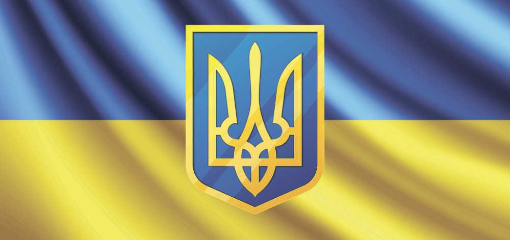 Flag of Ukraine self-bonding for the car of 500Х1000 mm. Action