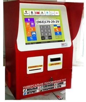 Купити Автомат вуличний навісний Б/В /Термінал для поповнення рахунку/Вендинговий термінал/Торговельний автомат