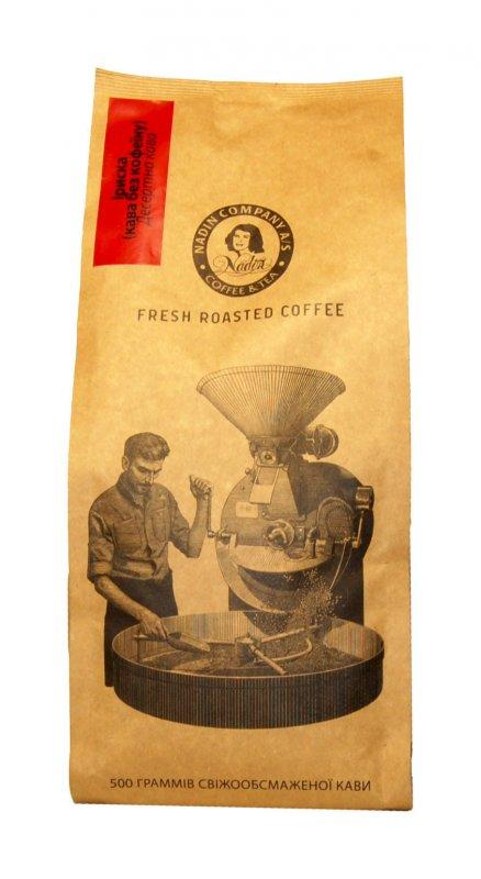 Кофе в зернах.  Декофеинизированный кофе NADIN TM, НАДИН