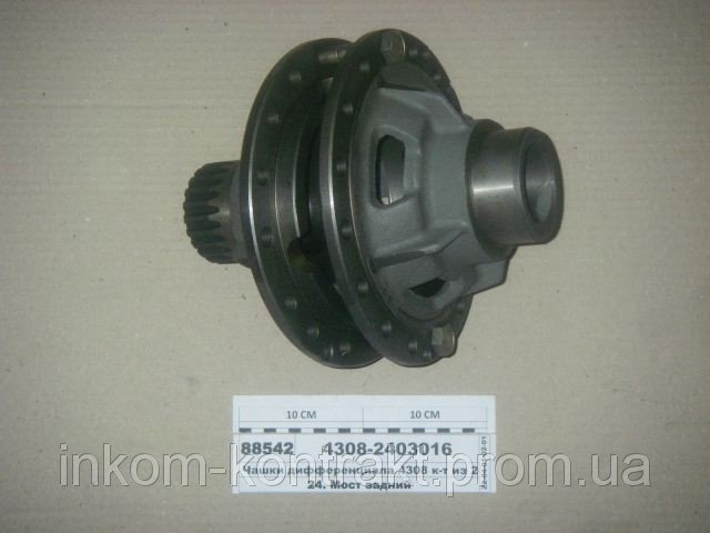 Buy Cups of differential 4308 to - t from 2 pieces (pr-in KAMAZ) 4308-2403016