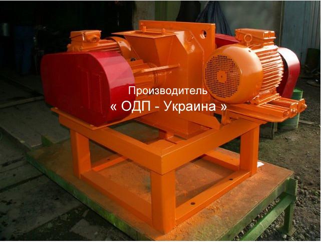 Купить Дезинтегратор Измельчитель 5-7 тонн в час