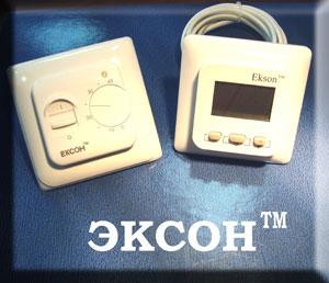 Терморегуляторы Эксон для поддержания постоянной температуры пола.