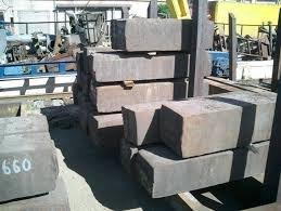 Купити Кування сталеве