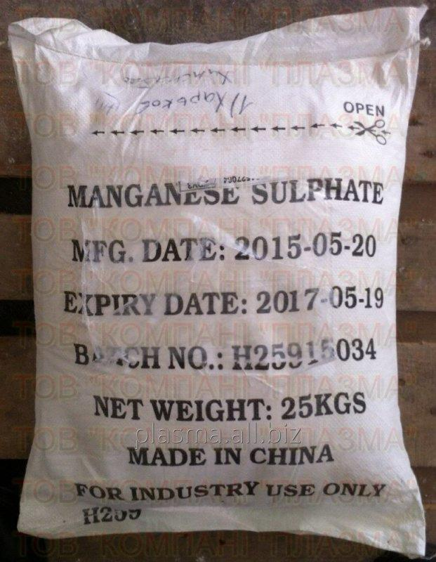 Купить Марганец сернокислый, сульфат марганца