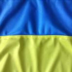 Флаг Украины флажная сетка 90см*135см