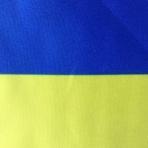 Купити Прапор України атлас 90див*135див