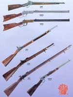 Купити Гвинтівки