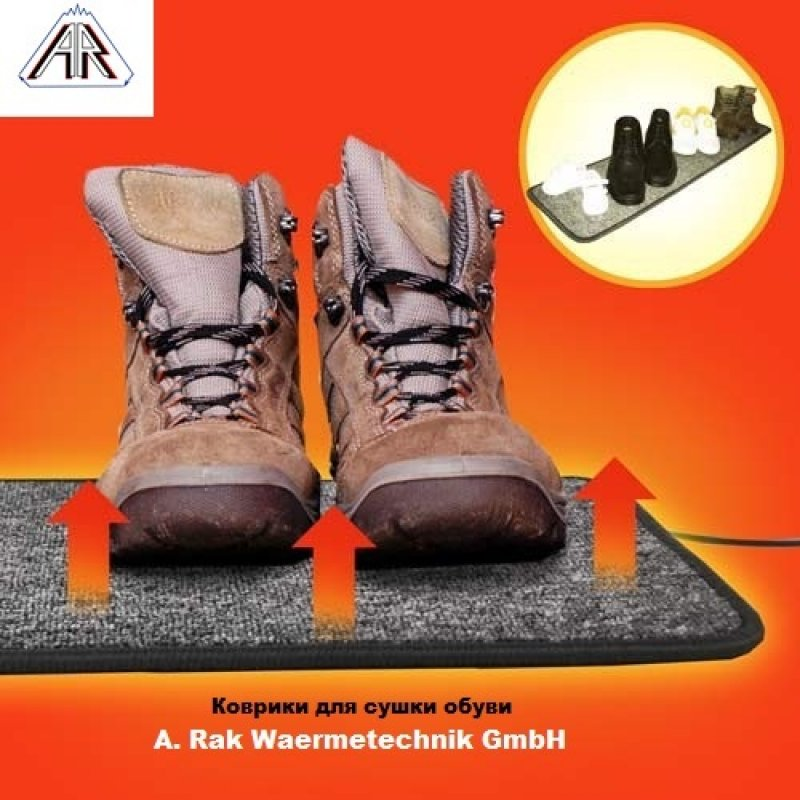 Сушки для обуви Heat Master FH 21018