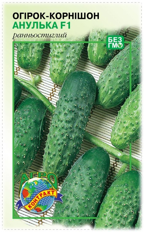 Купить Семена огурцов