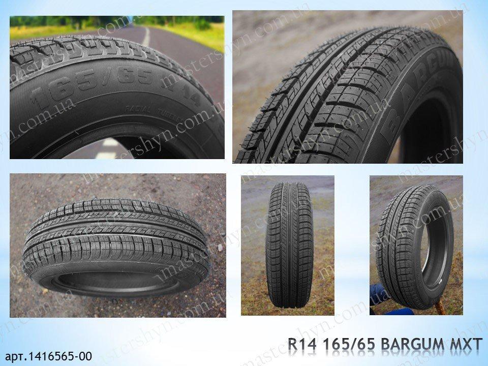 Купить Всесезонная восстановленная шина 165/65 R14 BARGUM MXT