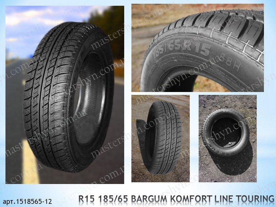 Купить Летняя восстановленная шина 185/65 R15 BARGUMKomfortLine