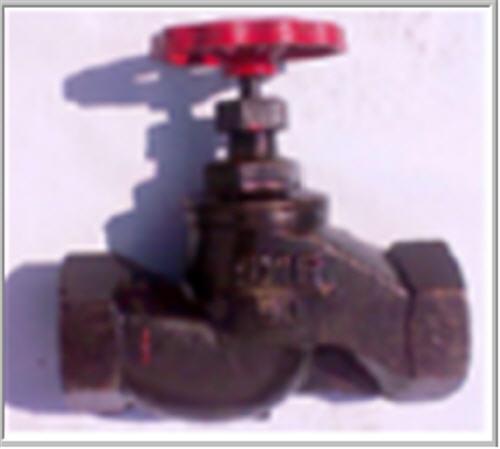 Вентиль запорный проходной муфтовый 15кч18п