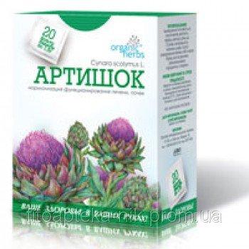 Лечебные травы Артишок корень 20пак купить в Николаеве