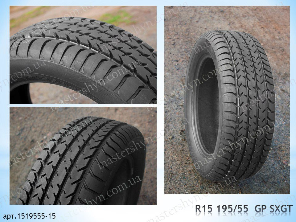 Купить Летняя восстановленная шина 195/55 R15 SXGT GP