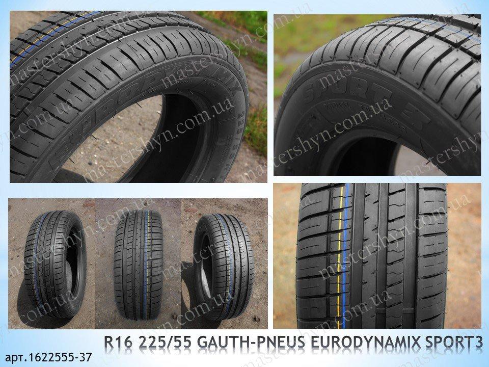 Купить Летняя восстановленная шина 225/55 R16 EURODUNAMICX SPORT
