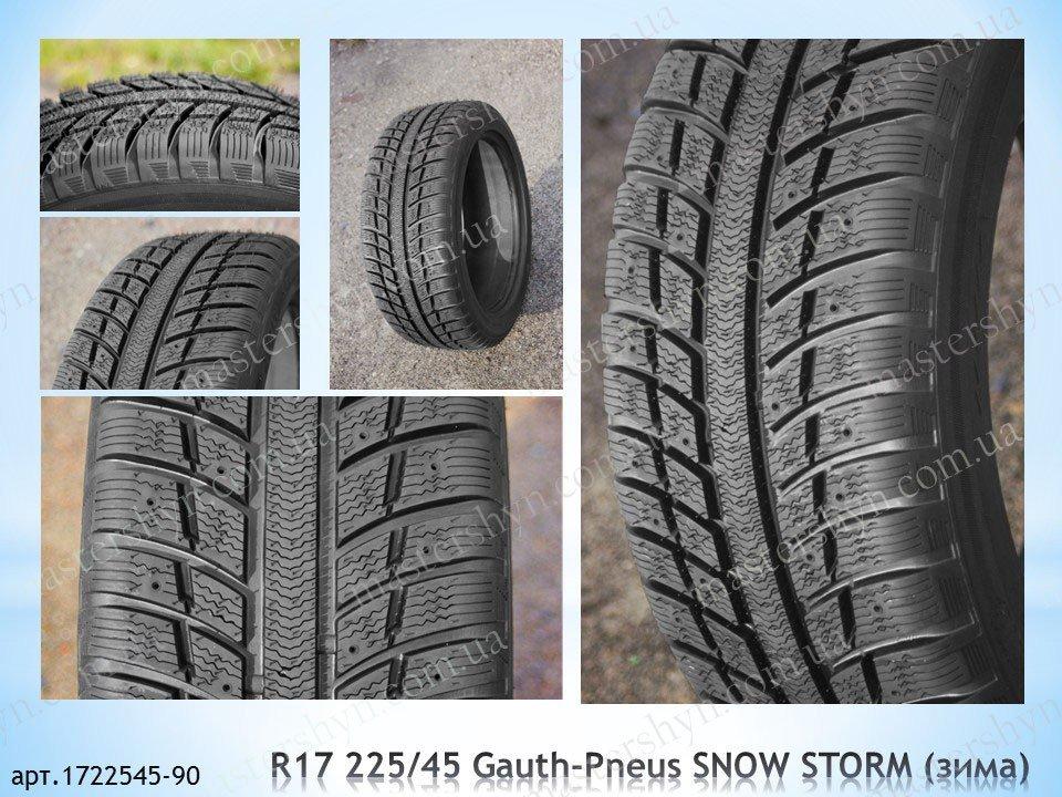 Купить Зимниевосстановленные шины R17225/45 GP SNOW STORM