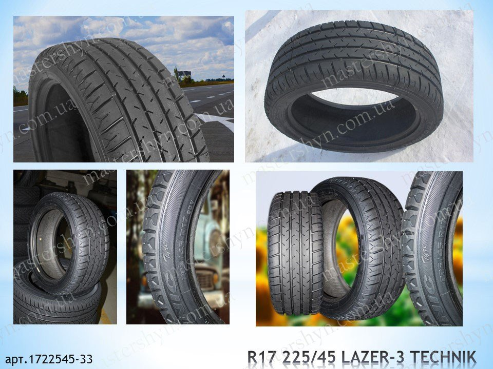 Купить Летние восстановленные шины 225/45 R17 TECHNIK LAZER 3для легковых автомобилей