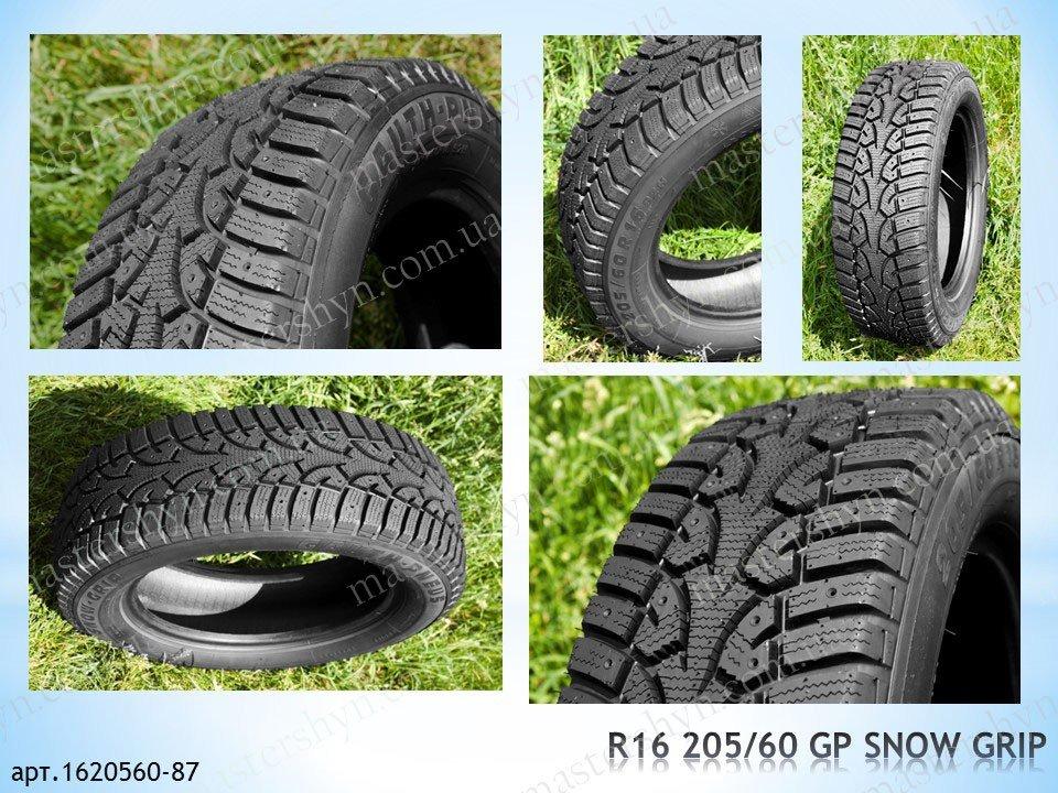 Купить Зимние восстановленные шины 205/65 R15 GP Snow Grip