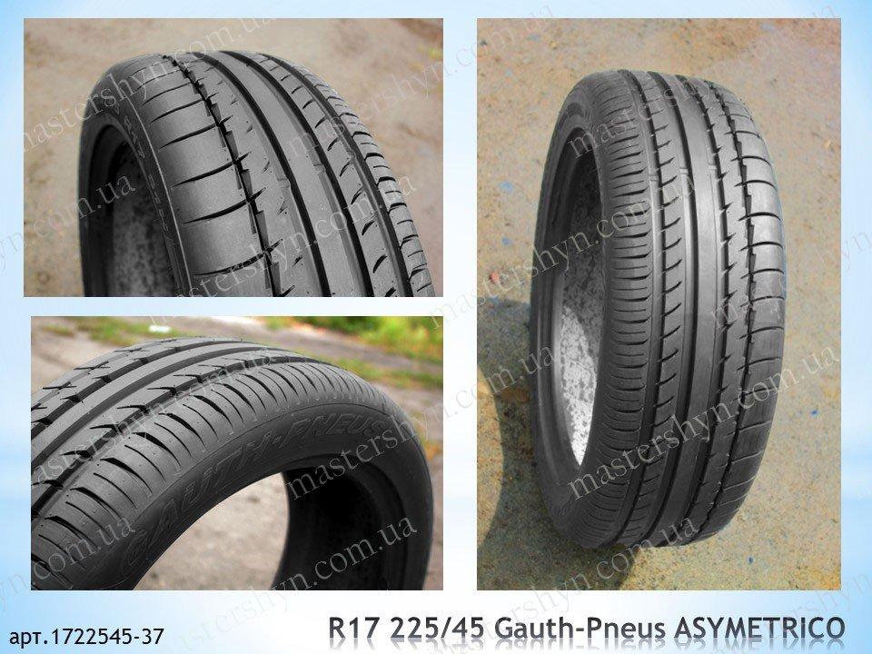 Купить Летняя шина для легкового автомобиля GP Sport-3 235/45 R17