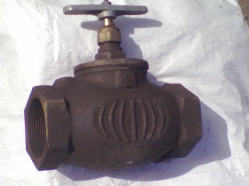 Вентиль клапан запорный проходной муфтовый  15кч2п2 Ду65 Ду80 Ру16