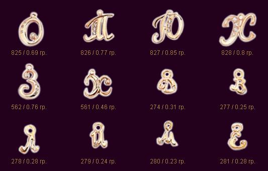мера чистоты золота 5 букв - фото 9